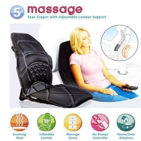 Массажная накидка массажер massage robot cushion с функцией подогрева