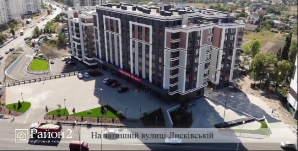 """Сдаётся 1к квартира на Троещине в новострое ЖК """"Район-2"""" Киев - изображение 1"""