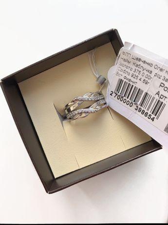 Перстень срібний новий