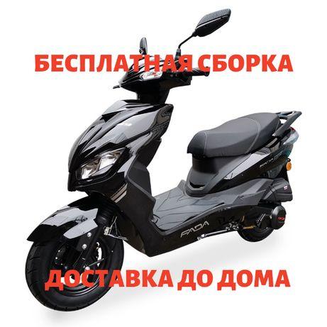 Скутер FADA M9 150 кубов в наличии. Новинка 2020