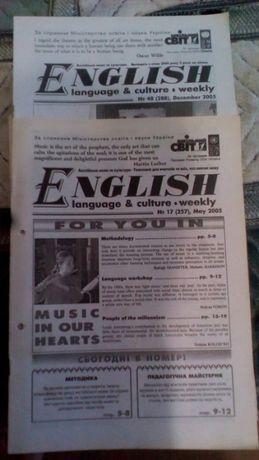 журнал англійська мова english language weekly culture 2005