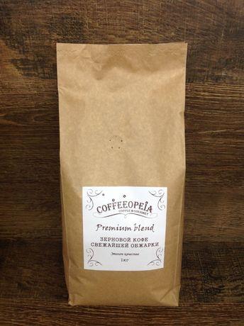 ЛЮКС кофе в зернах по выгодной цене. Зерновой. Арабика Никарагуа, 1кг