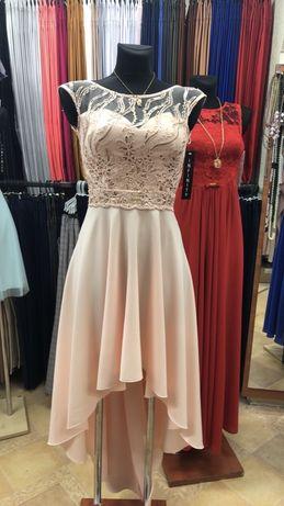 Sukienka długa, pudrowy róż, na wesele/studniówkę
