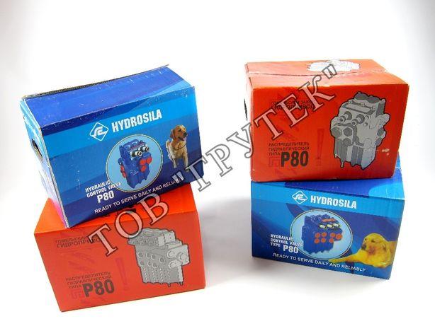 Гидрораспределитель Р 80 3/1 222 распределитель МТЗ80 ЮМЗ Т150 Т40 Т25