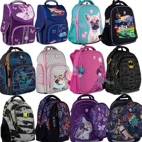 Распродажа школьных ортопедических рюкзаков, ранцев Kite ,
