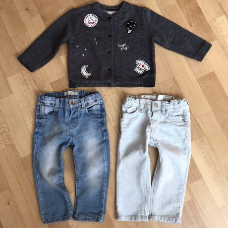 Набор бомбер джинсы Zara худи кофта флис штаны