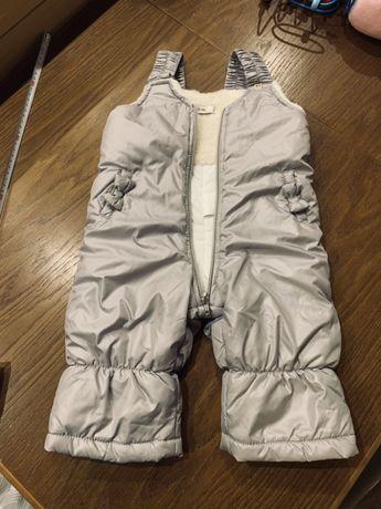 Spodnie zimowe/ narciarskie