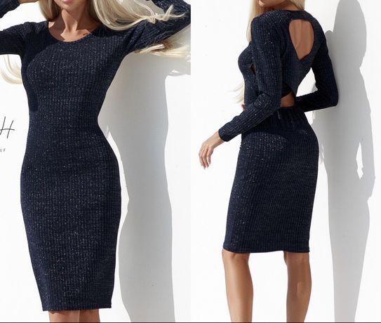 Платье с люрексом и открытой спинкой