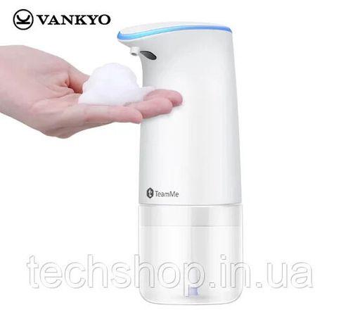 Автоматический сенсорный дозатор жидкого мыла TeamMe (Xiaomi).