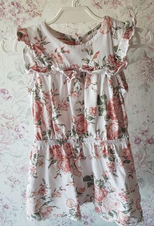 Newbie 92 sukienka poszukiwana róże piwonie