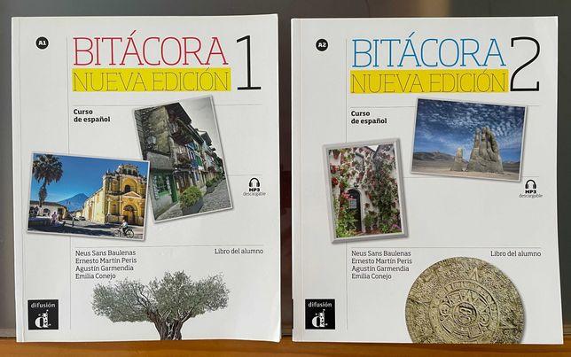 Bitácora - Nueva Edición 1 & 2