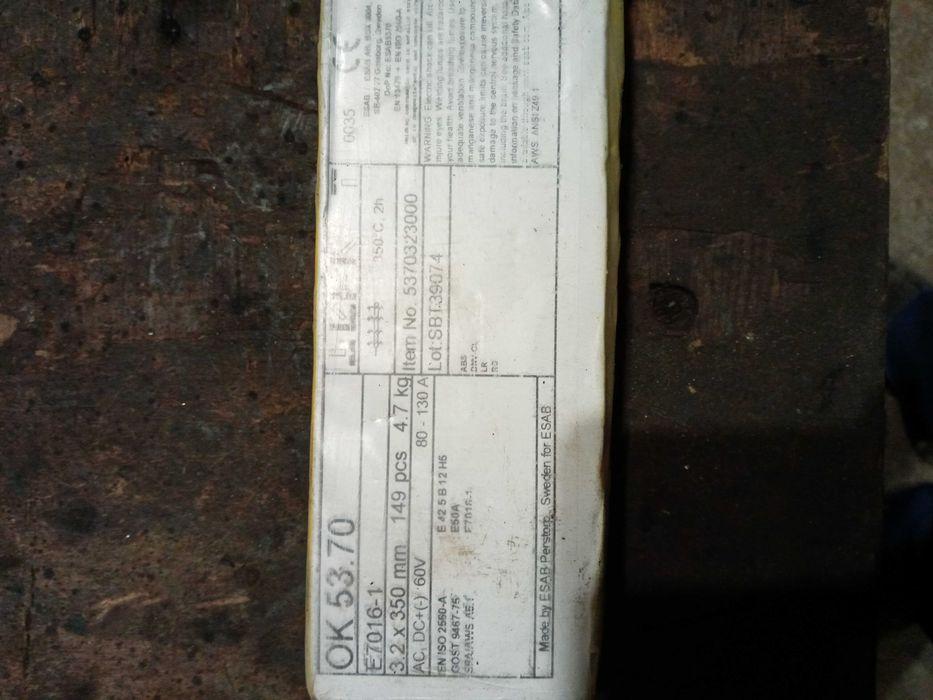 Електроди зварювальні asab ok.53.70 Добромиль - изображение 1