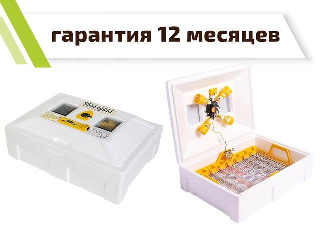 Автоматичний Інкубатор Теплуша ІБ - 72 яйця. Вологомір, автопереворот!
