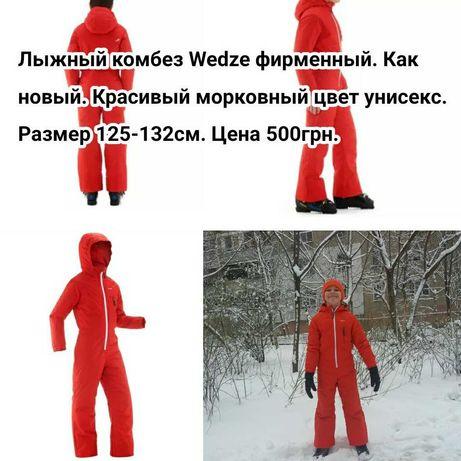 Комбинезон Wedze лыжный зимний