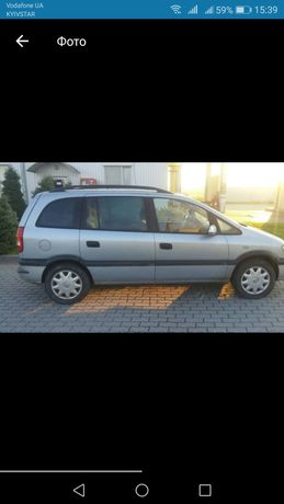 Розбираю Opel Zafira 2.0 TDI