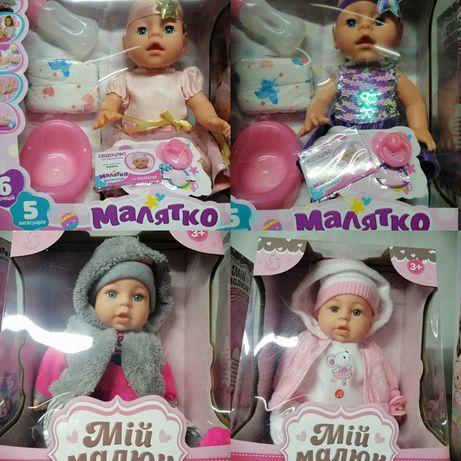 Кукла, пупс беби берн. беби борн