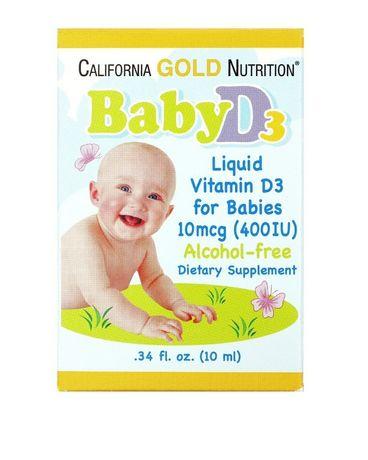 Дитячий вітамін Д3 Хмельницький