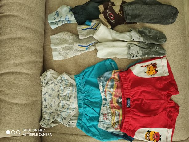 Трусы,носки,футболки