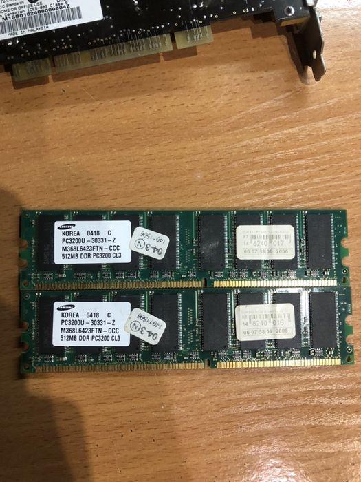Оперативная память ddr 512 pc3200 Київ - зображення 1