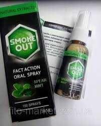 Smoke Out Спрей для полости рта от курения Смок Аут 30 мл биодобавка