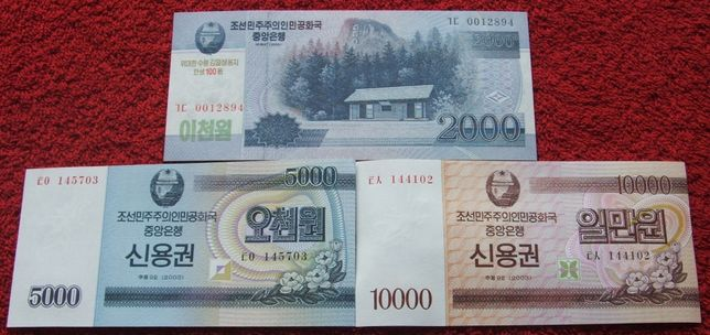 KOREA PÓŁNOCNA BOND Kolekcjonerskie Banknoty Zestaw - 3 sztuki UNC