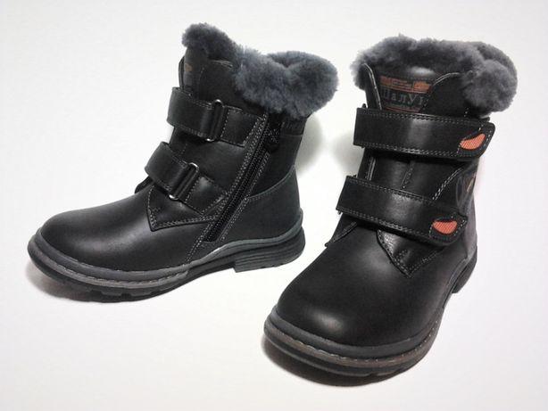 Зимние ботинки сапожки черевики Шалунишка 28 р. - стелька 17,8 см