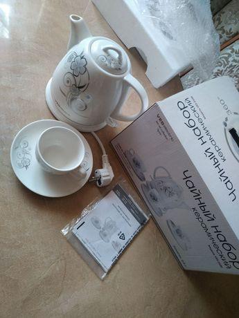 Чайный набор чайник электрический