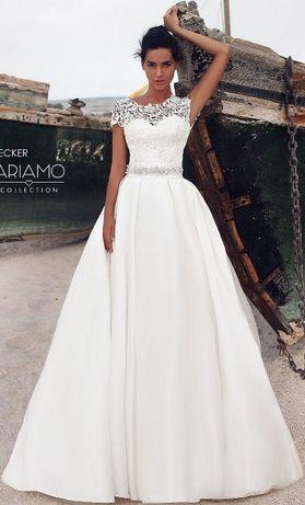 Piękna elegancka suknia ślubna Ariamo koronka satyna koło 38-40