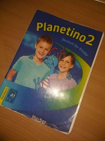 Учебник и тетрадь по немецкому языку