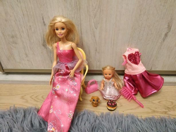 Lalka barbie Mattel księżniczka