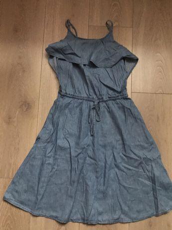 letnia sukienka cropp