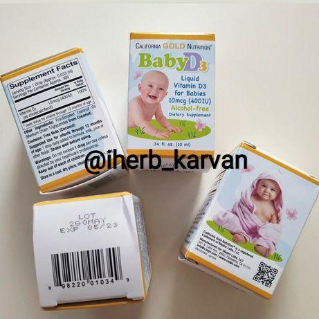 California Gold Nutrition Витамин Д 3 для младенцев и детей ,400IU