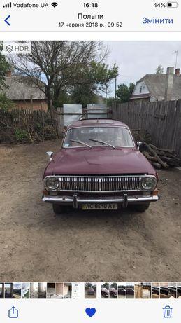 Автомобіль «Волга»