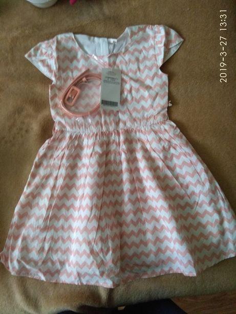 Elegancka sukieneczka z firmy cocodrillo