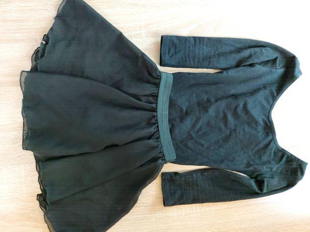Трико и юбка для танцев/гимнастики