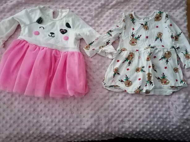 Ubranka dla dziecka komplet