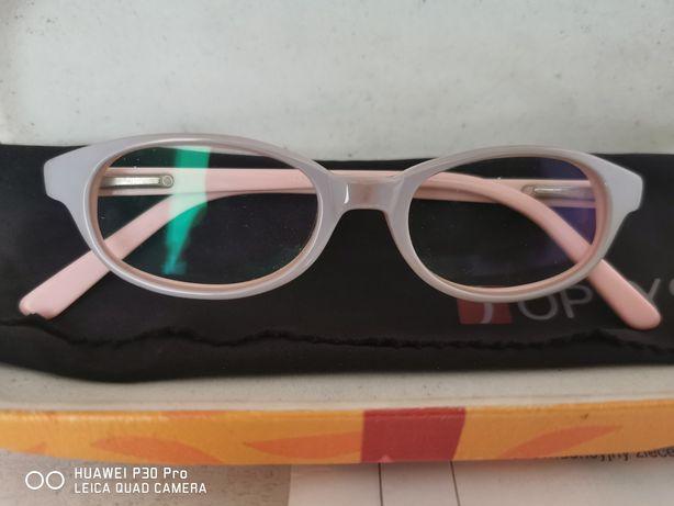 Okulary +0,75 do dali