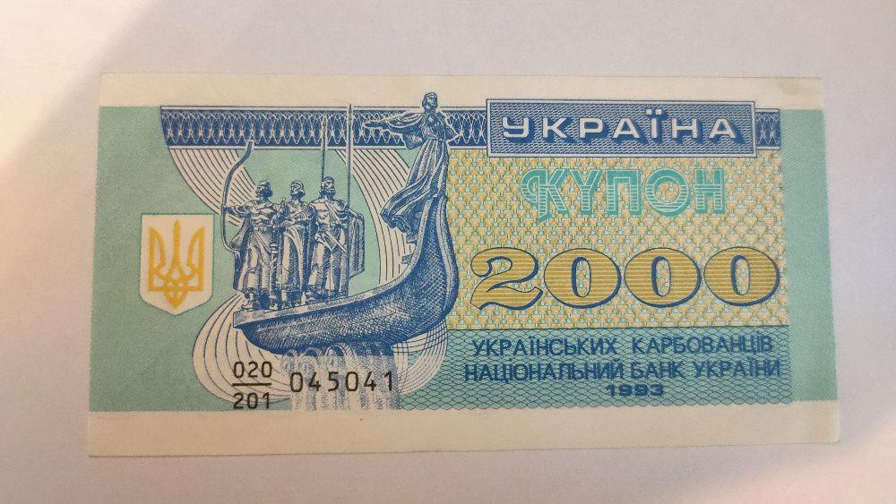 2000 купонов 1993г. редкие, прес Черноморск - изображение 1