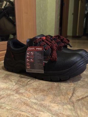 Полуботинки (Безопасная обувь)