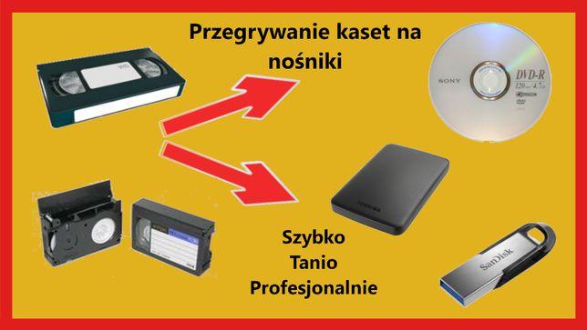 Przegrywanie kaset VHS, VHS-C na płytę CD/DVD/Pendrive/Dyski