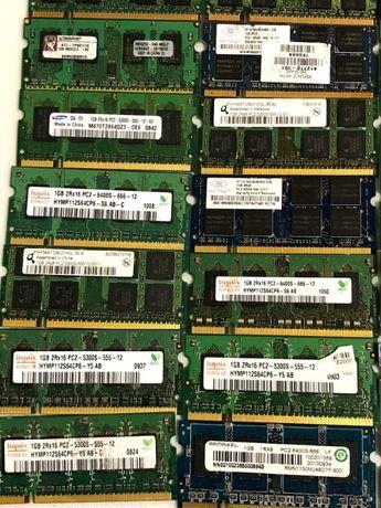 Оперативная память 1gb DDR2 для ноутбука PC2 5300 6400 667 800 бу