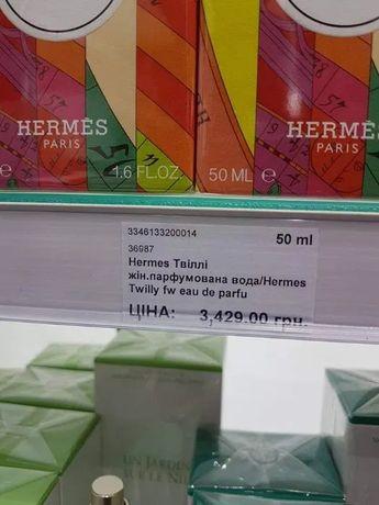 Hermès парфюмированная вода  Twilly d'Hermes оригинал!новые