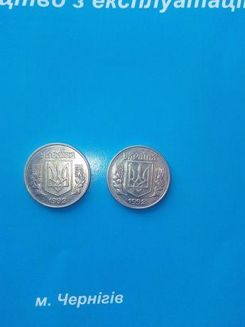 Продам монети 1992р