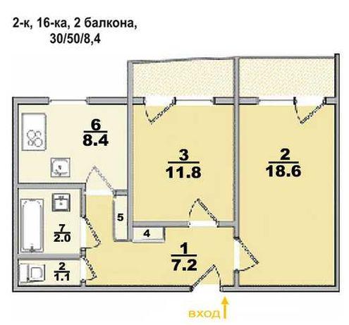 Продам 2 комнатную квартиру Новые дома, рн Мистерии HG2