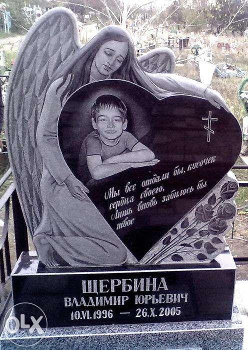 Памятники Распродажа! Из мраморной крошки и Гранита Фонтанка - изображение 1
