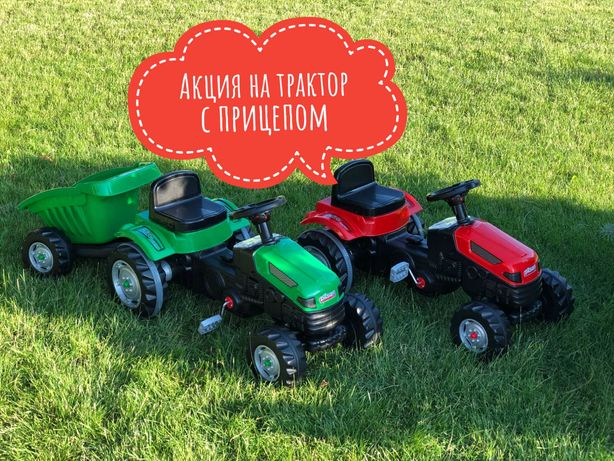 Трактор с прицепом. Детский трактор