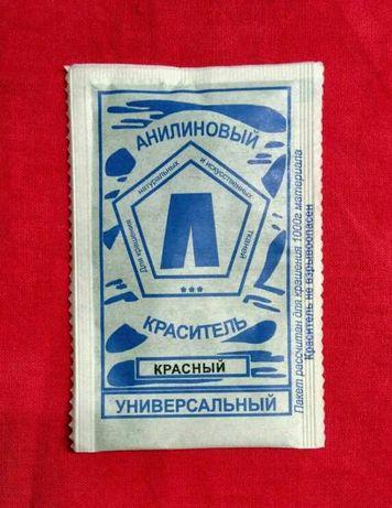Краситель для ткани универсальный