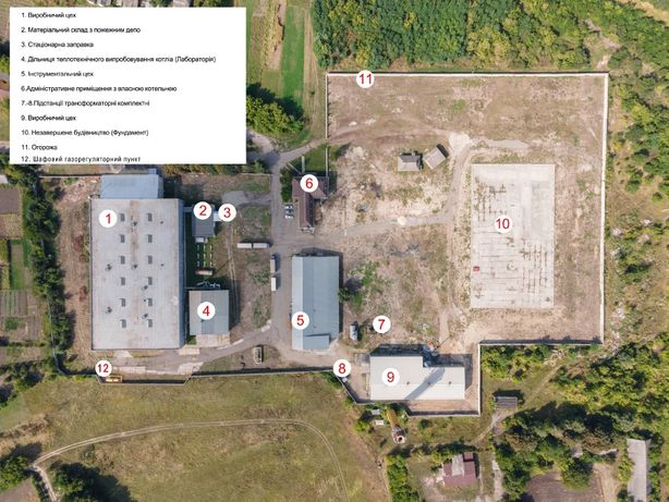 Діючий завод по виготовленню металоконструкцій.