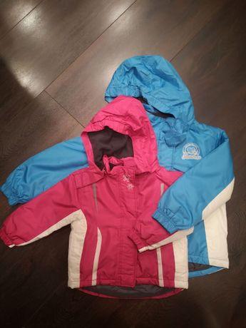Детские зимние лыжные куртки LupiLu (86-92) и (110-116)