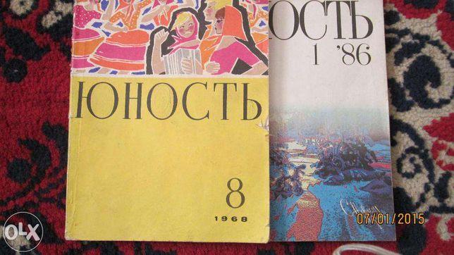 """журналы """"ЮНОСТЬ"""" за1984.-1990 г."""